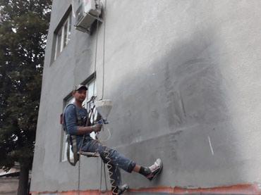 Пром альп. монтаж , демонтаж, кабель в Беловодское