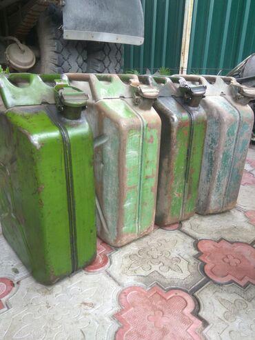 Канистры 20 литров металлические из под топлива в хорошем состоянии