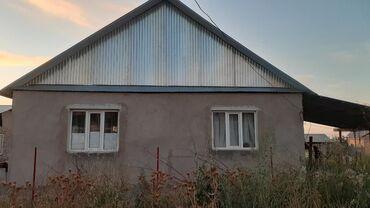 Все для дома и сада в Кок-Ой: Продаю дом Село Кунтуу