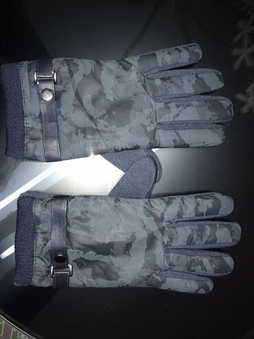 Nove,nenosene rukavice. Dobijene na poklon