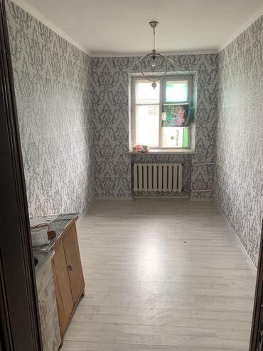 акустические системы 4 1 в Кыргызстан: Продается квартира: 1 комната, 13 кв. м