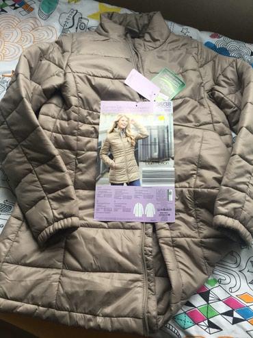 Nova jakna prodajem zbog velicine odlicna kao sto se vidi - Belgrade