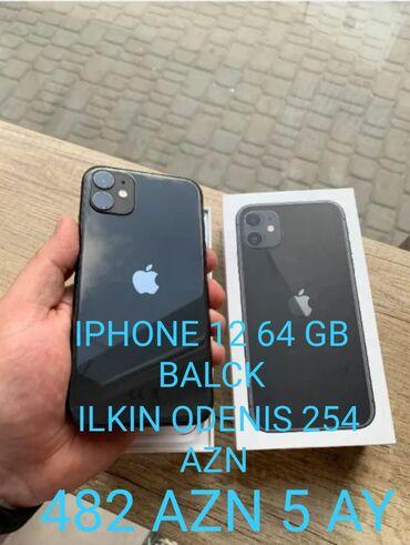 Электроника - Дюбенди: Новый iPhone 12 64 ГБ Черный