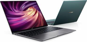 Другие ноутбуки и нетбуки в Кыргызстан: Куплю ноутбук