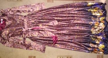 длинное платье карандаш в Кыргызстан: Платье длинное