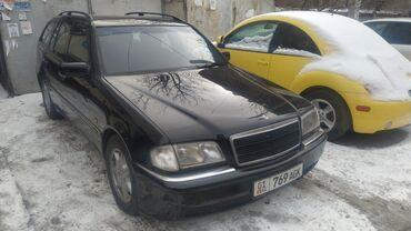 Mercedes-Benz C 180 1.8 л. 1998   475000 км