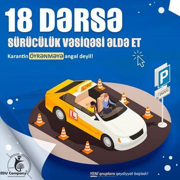 azerbaijan car price - Azərbaycan: Sürücülük kursları | | Cip, Sedan | (D), (E)