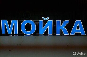 Работа - Ивановка: Машина жуу, авто мойка, химчистка, полировка, Автомойщики