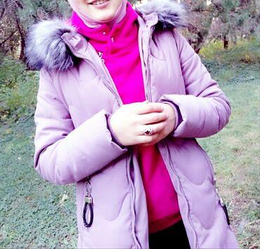 Личные вещи - Новопавловка: Продается красивая теплая куртка