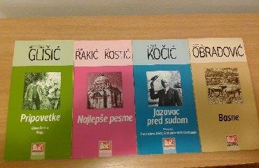 Knjige - Srbija: Knjige 4kom