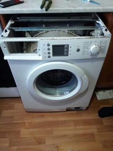 Ремонт стиральных машин автомат с гарантией