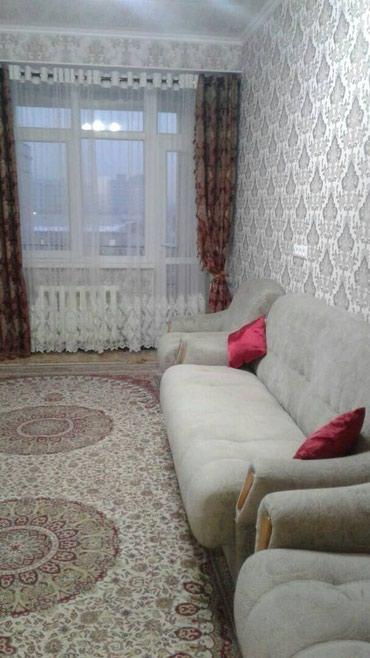 Сдается 3-х комнатная элитная квартира в Бишкек