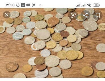 Покупаю старые монеты СССР.ош шаарында.ватсаптан байланыш