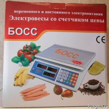 аренда торгово офисного помещения в Кыргызстан: Продажа аренда ремонт электронных весов