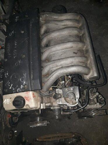 диски на мерседес w220 в Азербайджан: Mercedes modellerine w211 w210 w202 w203 w220 w204 w205 w140 w168