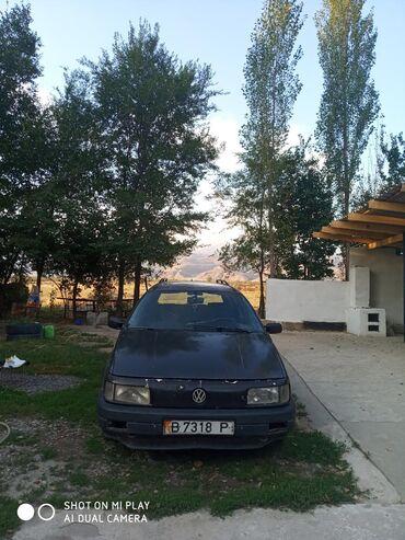Hafei - Кыргызстан: Hafei 1.8 л. 1989