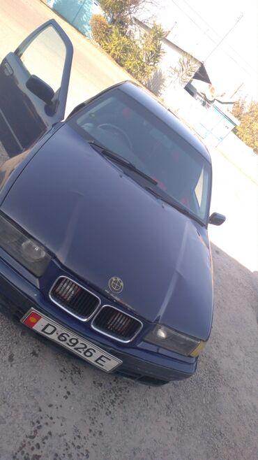 tojota 96 в Кыргызстан: BMW 3 series 1.8 л. 1996 | 1 км