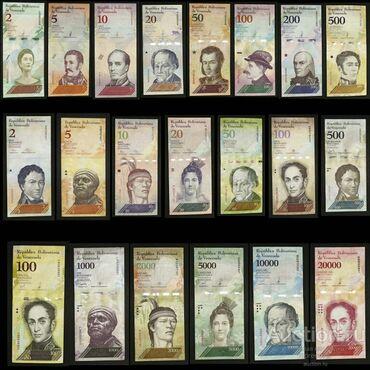 green card dv lottery 2018 в Кыргызстан: 21 банкнота Венесуэлы. Полный комплект банкнот выпущенные в году