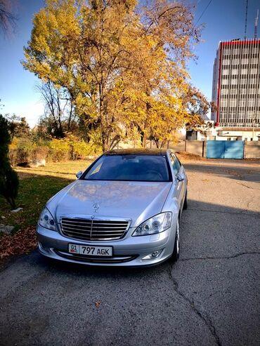 купить двигатель мерседес 124 2 5 дизель в Кыргызстан: Mercedes-Benz S 500 5.5 л. 2006 | 171000 км