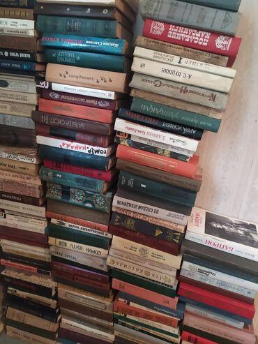 Все книги за 500сом!