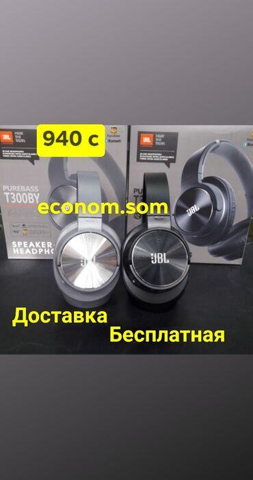 беспроводные наушники bluetooth jbl в Кыргызстан: JBL - T 300 BY : Беспроводные stereo наушники JBL это качественные Blu