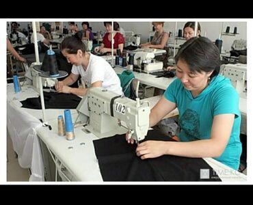 прогулочную коляску лёгкая и удобна в Кыргызстан: Ищу швей на женские пальто! Расценка очень хорошая, высокая, модель