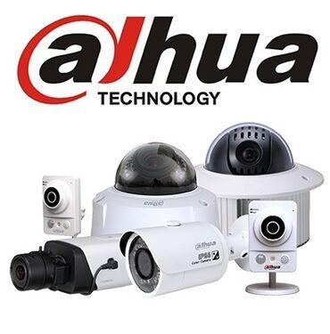 Фото и видеокамеры - Кыргызстан: Продажа и установка камер видеонаблюдения Охранно-пожарная сигнализаци