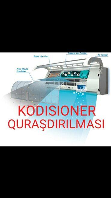 Kondisioner ustasi baki - Азербайджан: Ремонт   Кондиционеры   С выездом на дом