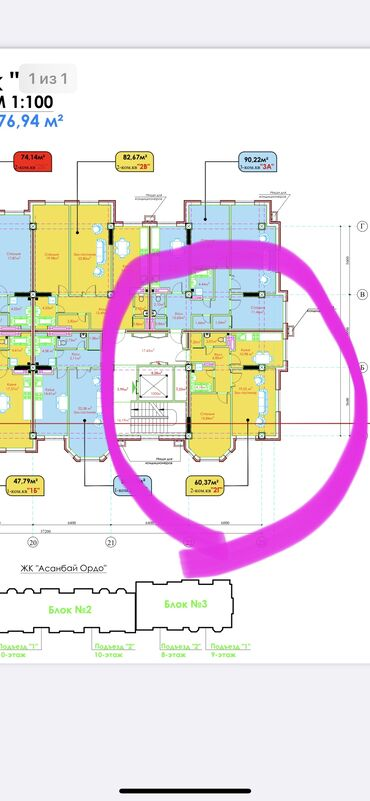 �������������� �������������� �� ������������ в Кыргызстан: Элитка, 2 комнаты, 60 кв. м Лифт, Без мебели, Не сдавалась квартирантам