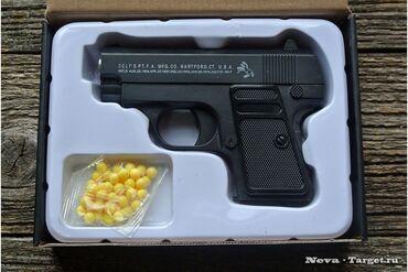 Пистолеты металлические долговечные  + 500 шт пуль в подарок