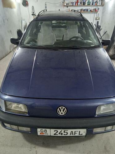 Транспорт - Кара-Балта: Volkswagen 1.8 л. 1992