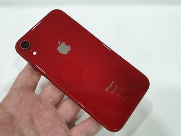 Sony xperia x 64gb lime - Srbija: IPhone Xr 64 GB Crveno