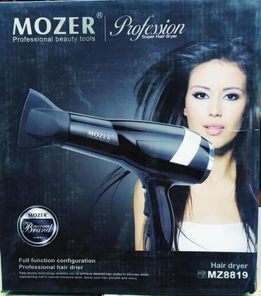 Фены в Кыргызстан: 1700сом профессиональной фен для волос