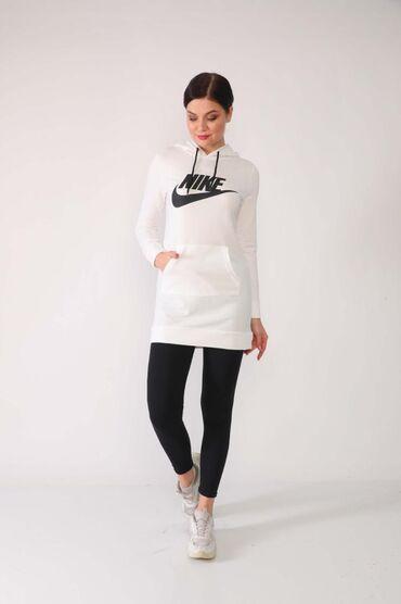 - Azərbaycan: Nike dəst qadın paltarı