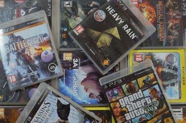 Bakı şəhərində PS3 диски Много разных игр на разную тематику, привезены из России,