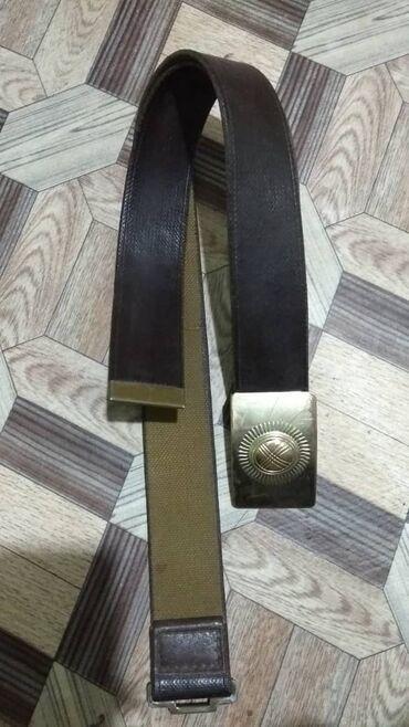 Личные вещи - Каракол: В г. Каракол продается ремень военный в идеальном состоянии