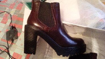 Ženska obuća | Sevojno: CATWALK NOVE čizme 38. Prelepe, dobar svod, lagane. Pogledajte moje