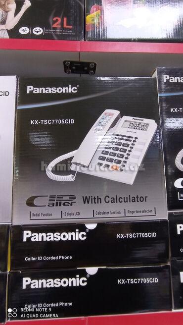 Stasionar Telefon Panasonic KX-TSC7705CIDBrend:PanasonicLCD