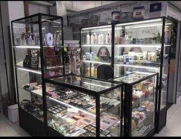 Продажа магазинов в Кыргызстан: Продаю готовый бизнес ( отдел косметики в гипермаркете ФРУНЗЕ)