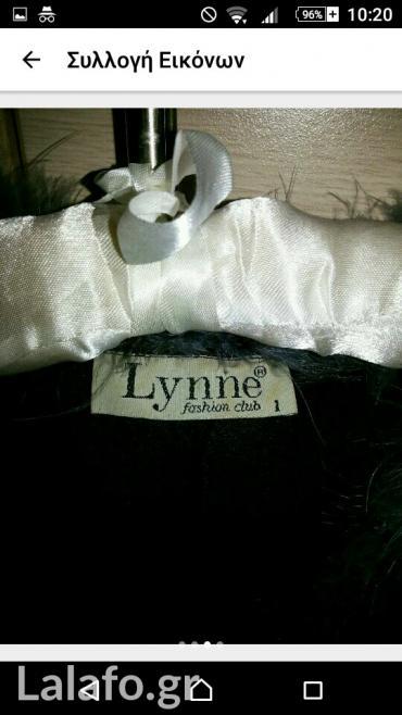 Φορεμα - Ελλαδα: Βελουδο φορεμα LYNNE. smallΣε άριστη κατάσταση. Ειναι πανω απο το