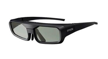 3d usaq futbolkalri - Azərbaycan: Epson 3D Glasses (RF) - ELPGS03Marka: Epson Model: 3D Glasses (RF) -