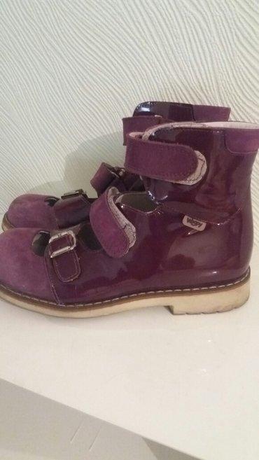 Продаю ортопедическую обувь б/у размер 33 в хорошем состоянии носили