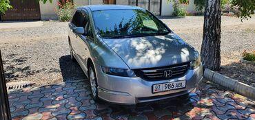Honda Odyssey 2.4 л. 2006