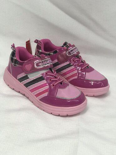 Кроссовки Candy perfume « EuroShop » Одежда и обувь для всей семьи