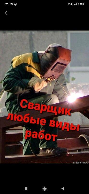 забор бишкек в Кыргызстан: Лестницы, перила, тапчан забор навесОтопленя,И.Д. быстро и