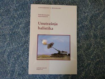Dejan milicevic - Srbija: Unutrašnja balistika - Slobodan JaramazNaslov: unutrašnja balistika -