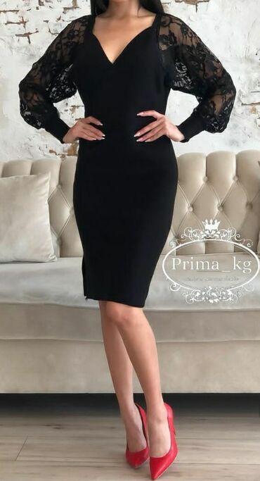 трикотаж платье в Кыргызстан: Каракол Трикотажное шикарное новое платье, размер S-M