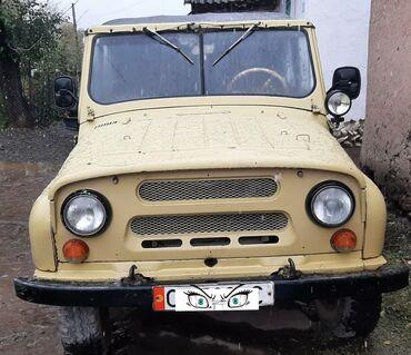 уаз хантер бишкек in Кыргызстан | АВТОЗАПЧАСТИ: UAZ 469 2.4 л. 1976