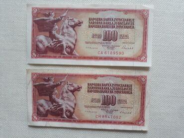 100 din dve novcanice 1986. god. [ xf ] novcanice su kao na sl