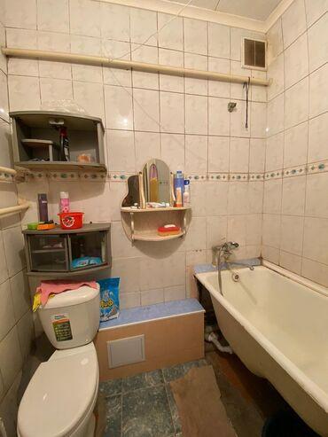 цена хаггис элит софт 1 в Кыргызстан: Продается квартира: 1 комната, 30 кв. м